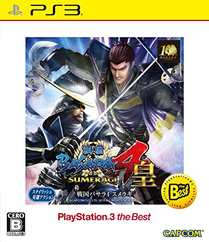 Sengoku Basara 4 Sumeragi (Playstation 3 the Best) PS3 Import Japonais [video game]