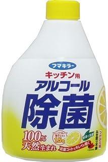 フマキラー キッチン用アルコール除菌スプレー つけかえ用 400mL ( 掃除 詰め替え ) ×3点セット ( 4902424438529 )