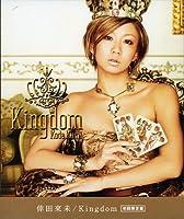 Kingdom by Koda Kumi (2006-04-04)
