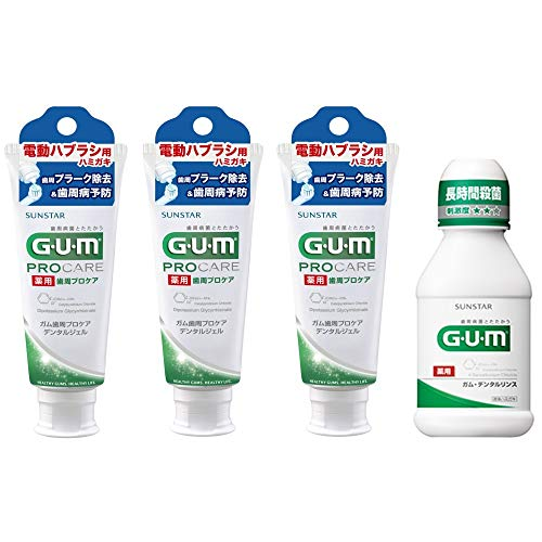 [医薬部外品] GUM(ガム) 電動ハブラシ用 デンタルジェル ハミガキ 65g 3個パック+GUM デンタルリンス 80ml