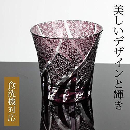 切子タンブラー 切子グラス キリコ パープル 紫 おしゃれ 来客用 ガラス コップ ビール お酒 菊つなぎ 食洗機対応