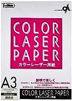 SAKAEテクニカルペーパー A4 カラーレーザー用特殊用紙186g 50枚 LP-186W-A4B 5セット