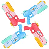 4 Pack Super Water Gun for Kids Adults, Exercise N Play High Capacity Water Soaker Blaster Squirt Toy for Water Fighting Pool Beach Sand Swimming Party