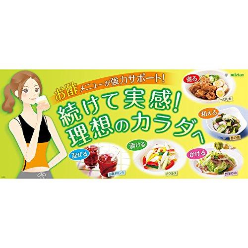 ミツカン『米酢』