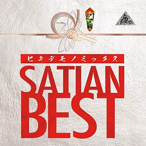 SATIAN MUSIC PRODUCTION