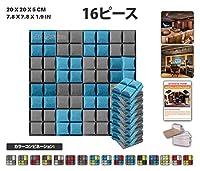 エースパンチ 新しい 16ピースセット青とグレー 200 x 200 x 50 mm 半球グリッド東京防音 ポリウレタン 吸音材 アコースティックフォーム AP1040