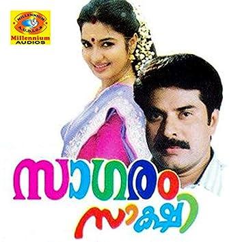 Sagaram Sakshi (Original Motion Picture Soundtrack)