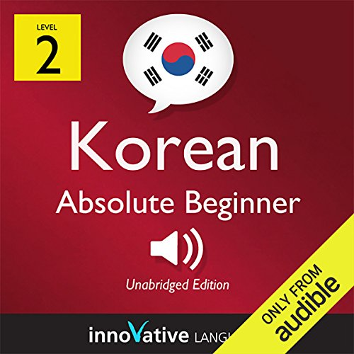 Learn Korean - Level 2: Absolute Beginner Korean, Volume 1: Lessons 1-25 audiobook cover art