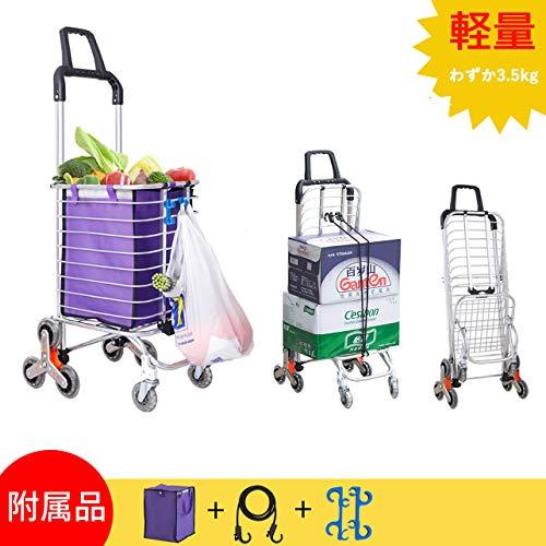 BAOYOUNI ショッピングカート キャリーボックス...