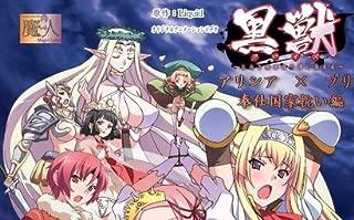 Kuroinu Kedakaki Seijo wa Hakudaku ni Somaru Alicia×Plim Limited DVD Japanese Adult Animation