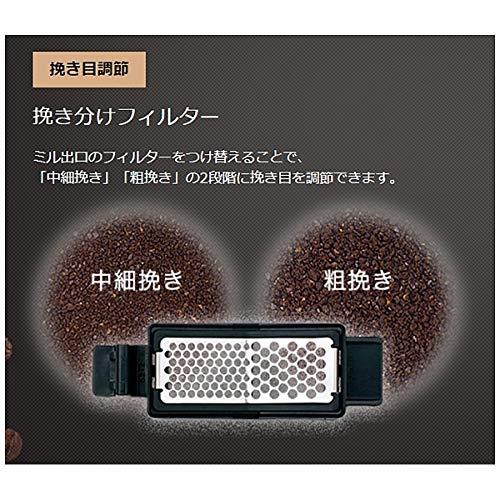 象印コーヒーメーカーブラックZOJIRUSHI珈琲通EC-SA40-BA