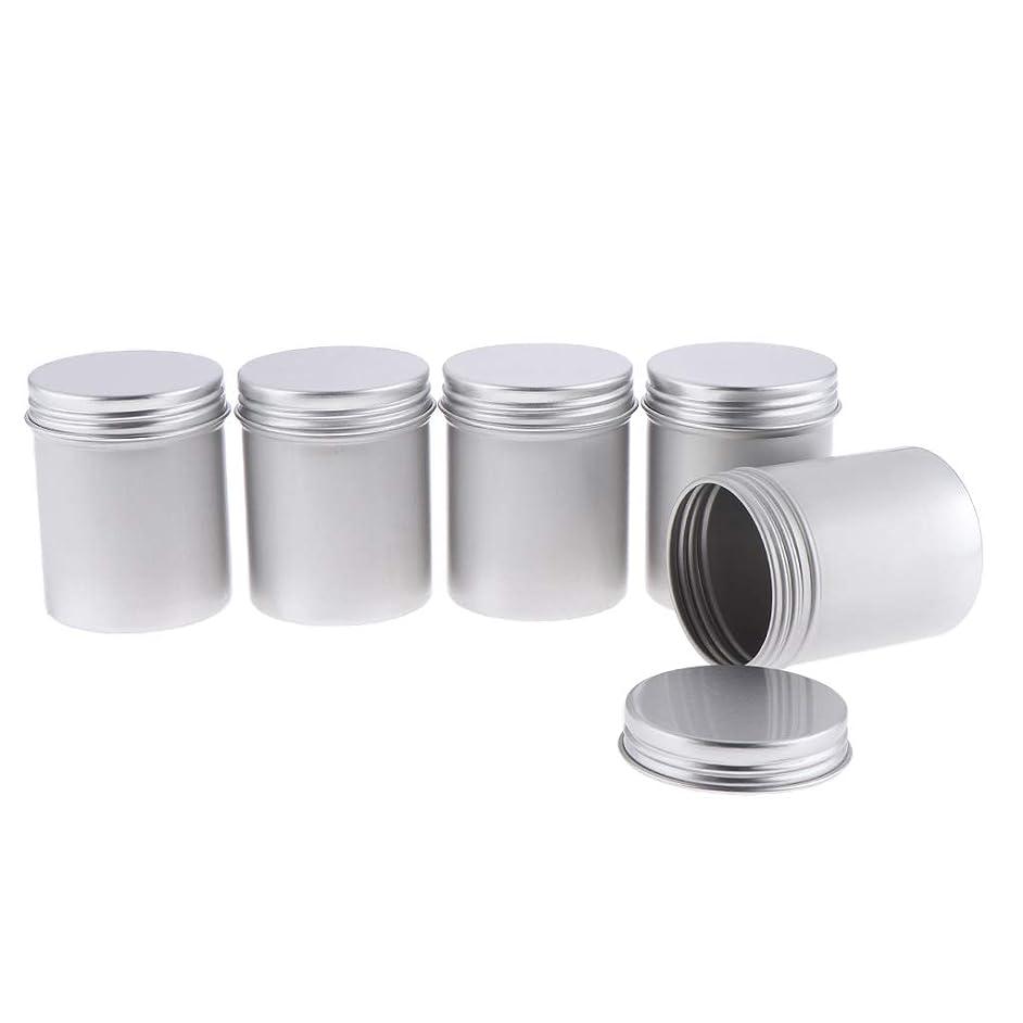 強要氏氏B Blesiya 5本 アルミ缶 DIY コスメ リップクリーム キャンデー サンプルボトル ラウンド コンテナ