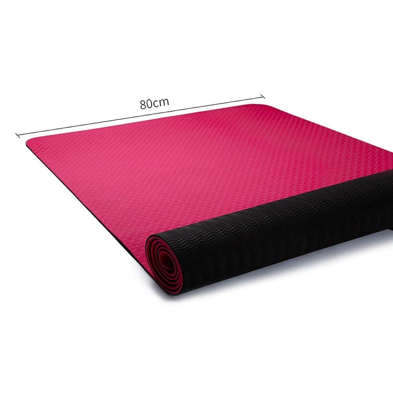 アルミニウムストリップタクシーヨガマット初心者フィットネスマットスリーピース肥厚ロングtpe滑り止めダンスマットヨガマット QYSZYG (Color : B, Size : 6mm)