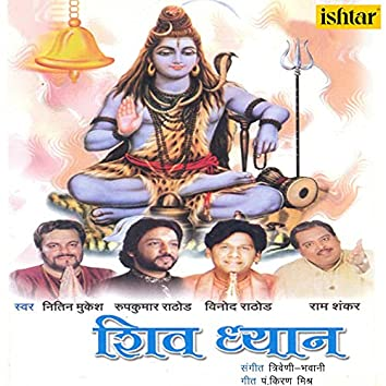Shiv Dhyaan