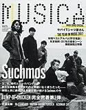 MUSICA(ムジカ) 2018年 01 月号 [雑誌]