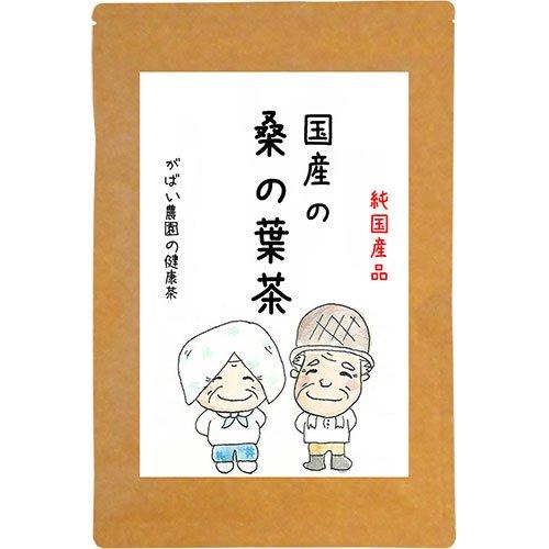 【Pick up!】 国産の手作り 桑の葉茶 3g×40包