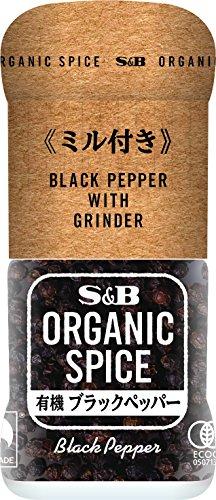 エスビー食品 S&B ORGANIC SPICE(オーガニック スパイス)ミル付有機ブラックペッパー 23g 3本