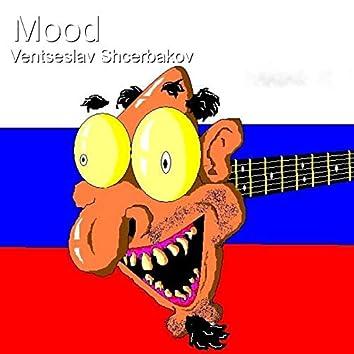 Mood (Instrumental Version)