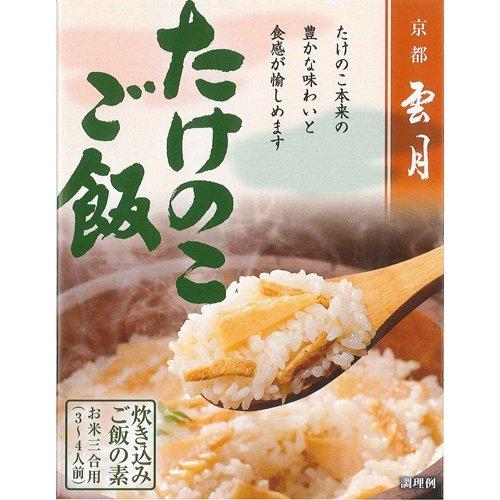 京都雲月 たけのこご飯