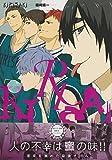 KIRISAKI ―霧崎第一― (F-BOOK Selection)