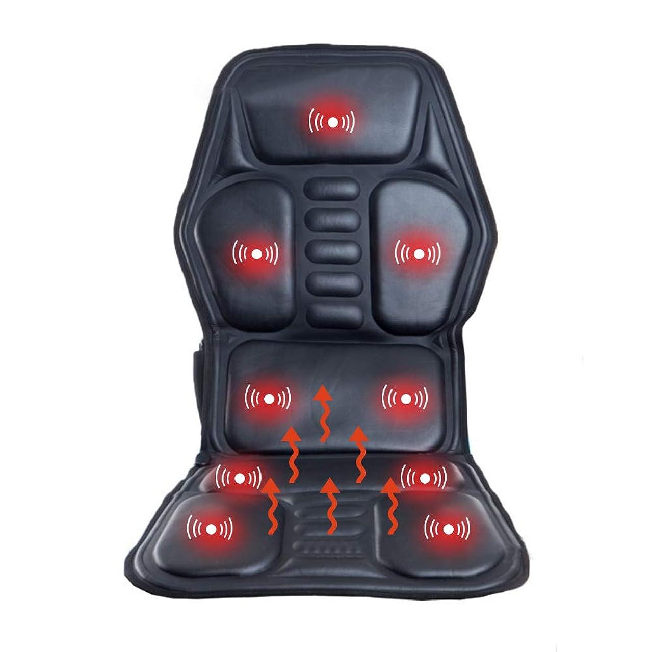 ヒープ大気すべきカーシートバックマッサージャー 9モーター振動 ヒートチェアパッド 8つのモード 車のホームオフィスチェアのための