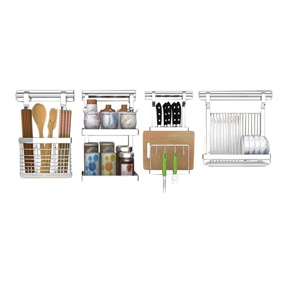 誠意くそーノミネート食器収納棚家電 キッチンストレージ食器キッチンラックステンレスフックナイフホルダーまな板二重層箸ケージ壁掛け多機能ストレージ家庭用ドレン
