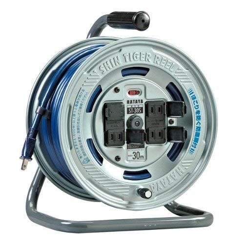 ハタヤ(HATAYA) 屋内用温度センサー付コードリール シンタイガーリール 30m 2P4個口コンセント ST-30S