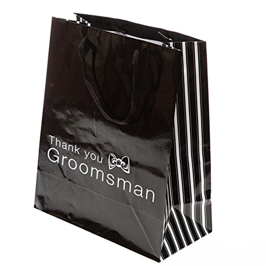 Thank You Groomsman Gift Bags
