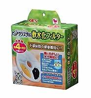 ピュアクリスタル軟水化フィルター4P 猫用 おまとめセット【6個】