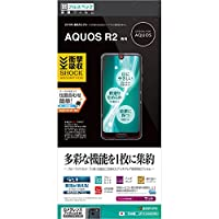ラスタバナナ AQUOS R2 SH-03K SHV42 706SH フィルム 平面保護 耐衝撃吸収 フルスペック 反射防止 アクオスR2 液晶保護フィルム JF1134AQOR2