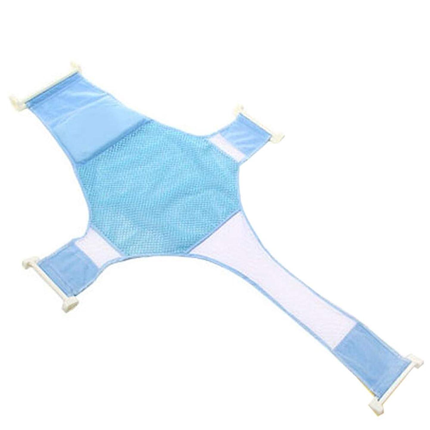パフボール心のこもったAmyou 新生児ベビーバスシートショットネットワークバッグスタブスリングショーウォッシュメッシュ入浴クレイドルノーリップスクロスベッドのためのタブ