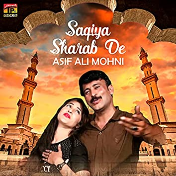 Saqiya Sharab De - Single
