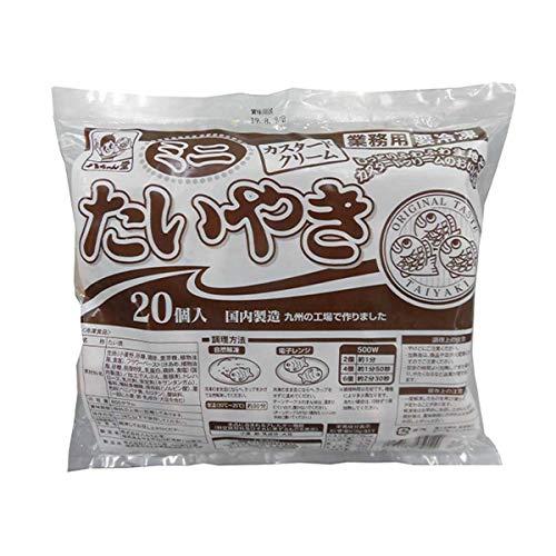 【冷凍】八ちゃん堂 ミニたいやき カスタードクリーム 20個入り 業務用 冷食 国内製造 おやつ デザート