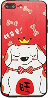 iPhone 8plus iPhone 7plus ケース 「 金運上昇 」新年 ラッキーな猫 落下防止 携帯電話保護カバー 幸運を招 招き猫 pc携帯電話ケース
