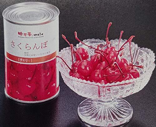 レッドチェリー 4号缶×24缶 缶約45粒 中国産 さくらんぼ