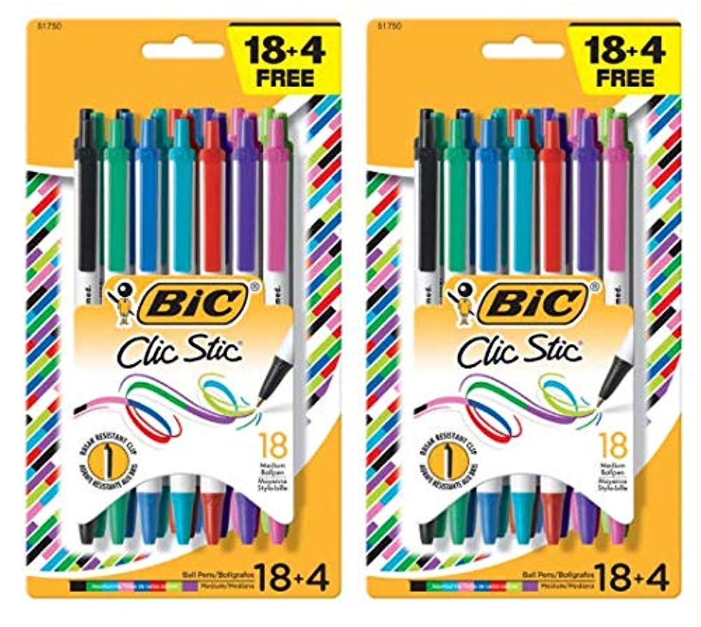 BIC Clic Stic Ball Pens Medium Assorted Colors 18+4 (2 Pack) 44 pens total