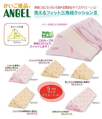 日本エンゼル洗えるフィット三角柱クッションIIパープル50cm