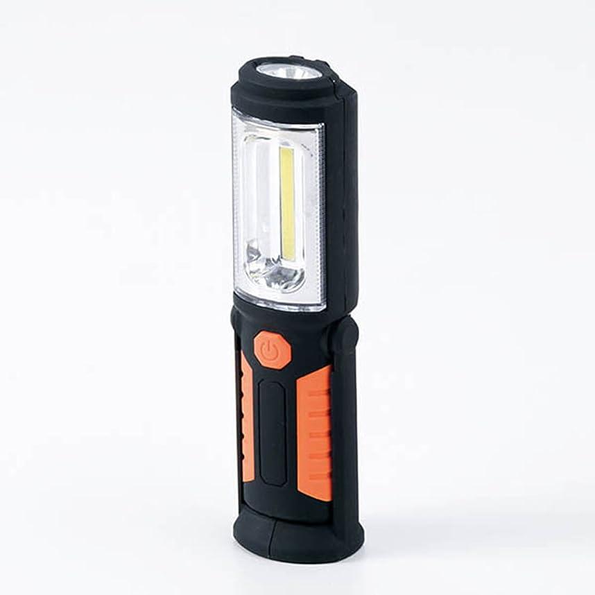 ポスター義務づける究極のマグネット付きLEDワークライト【 LEDライト ? フック&マグネットスタンド付】 (WZ-01)