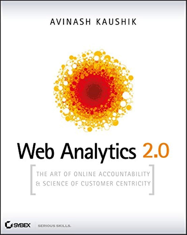 増幅するスクリューモットーWeb Analytics 2.0: The Art of Online Accountability and Science of Customer Centricity (English Edition)