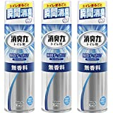 トイレの消臭力スプレー 消臭芳香剤 トイレ用 トイレ 無香料 330ml×3個