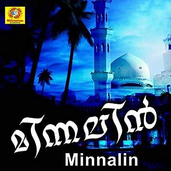 Minnalin