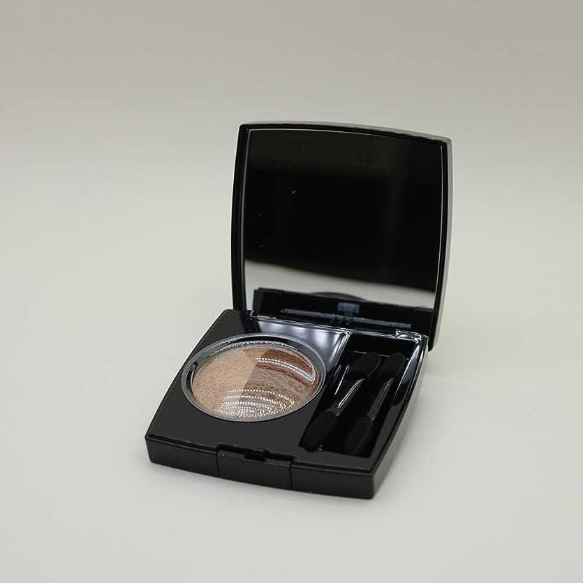 千鮫明らか[OHUI]Real Color 2 Eye Shadow No.24 Toast Brown with 10pcs Ohui testers/オフィ リアル カラー2 アイシャドウ[並行輸入品]