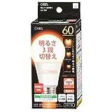 オーム LED電球 一般電球形 E26 60形相当 電球色 7W 846lm 全方向 117mm OHM 明るさ切替 密閉器具対応 LDA7L-G/D AG9 06-0289