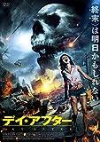 デイ・アフター[DVD]