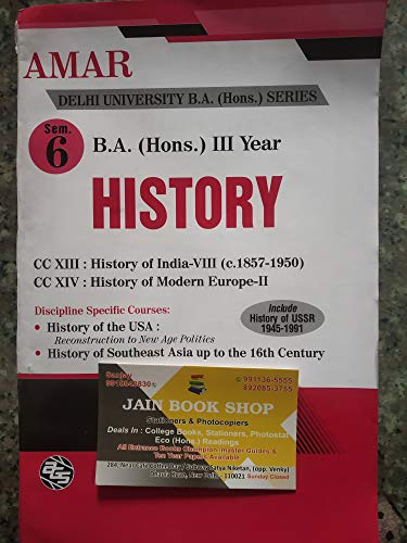B.A (HONS.) POLITICAL SCIENCE Tenyear for semester 6 third year, Delhi University (LATEST) (Cbcs) (2021)