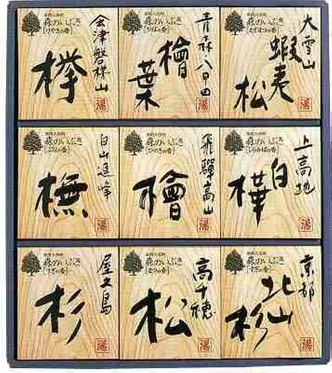豆腐ワット意識的森のいぶき 薬用入浴剤 9種27包入