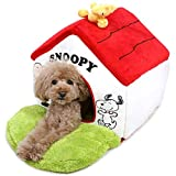 ペットパラダイス スヌーピー 庭付き 赤屋根 ハウス 小 (38×35×H38cm) かわいい インテリア 犬のハウス 猫のハウス 庭付き おもちゃ付き 小型犬 シニア犬 998-55259