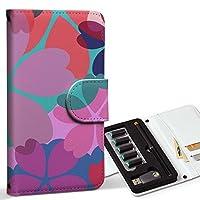 スマコレ ploom TECH プルームテック 専用 レザーケース 手帳型 タバコ ケース カバー 合皮 ケース カバー 収納 プルームケース デザイン 革 フラワー 花 フラワー ピンク 002471