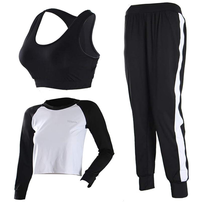 責める擬人鉄道ヨガウェアスリーピース長袖速乾性フィットネスランニングウェアスポーツスーツスポーツブラフィットネス服 (Color : 3, Size : L)