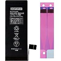 DIGIFORCE LPB-DIGISE 互換バッテリー
